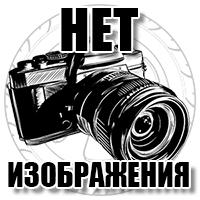 6,5/20 Yunde F2 (с/х)